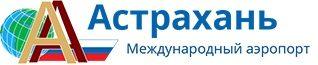 profluss_referenz_flughafen_Astrakhan