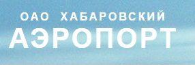 profluss_referenz_flughafen_Habarovsk